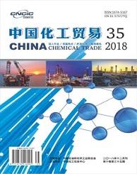 中国化工贸易